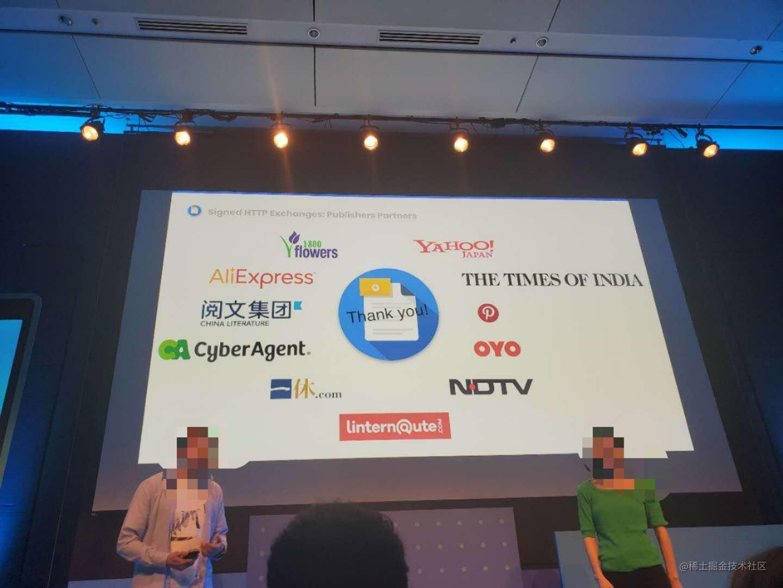 图 2:AMP Conf 2019 SXG Partners