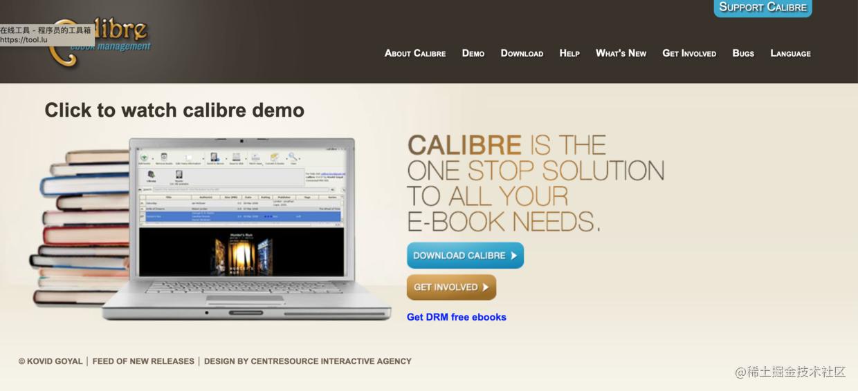 gitbook-export-calibre-preview.png