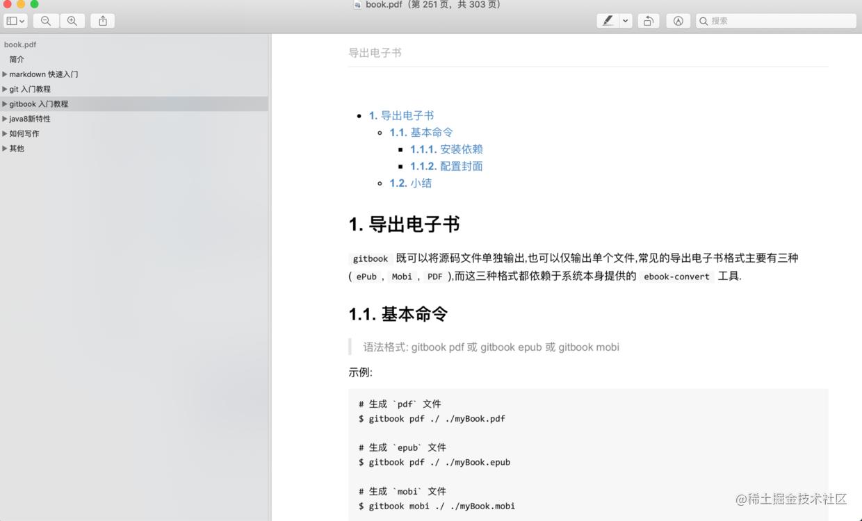 gitbook-export-pdf-preview.png
