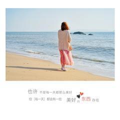 刘小夕于2019-05-10 13:49发布的图片