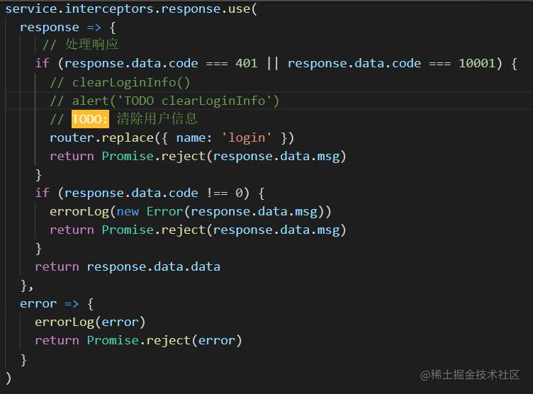 d2-admin-renren-security-enterprise-TODO