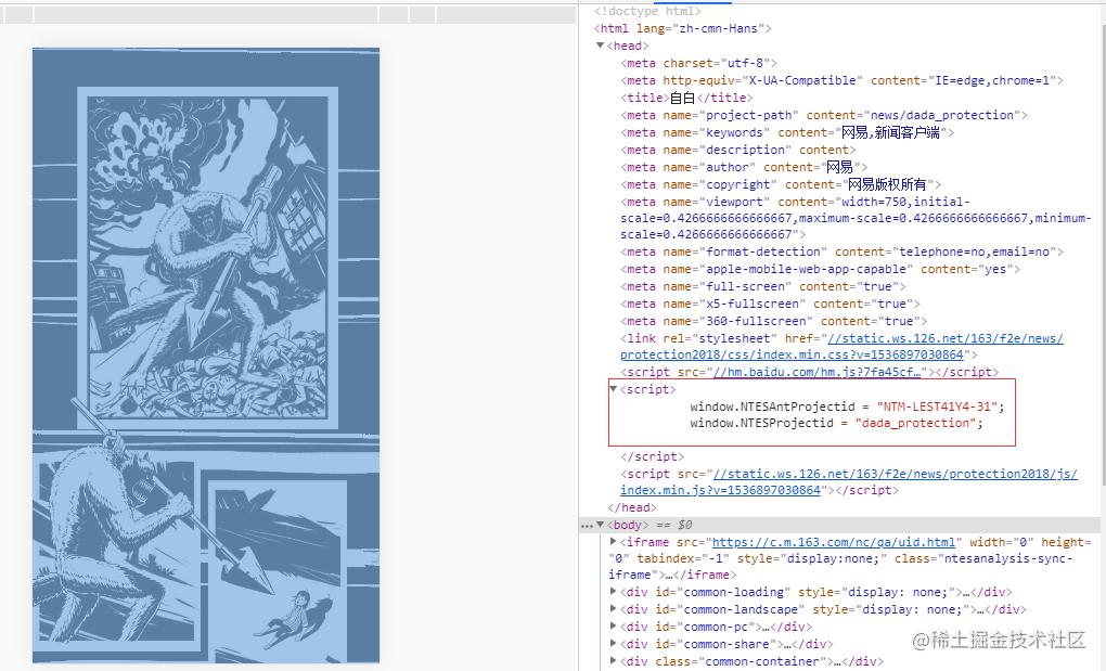 d2-admin-renren-security-enterprise-windowConfig