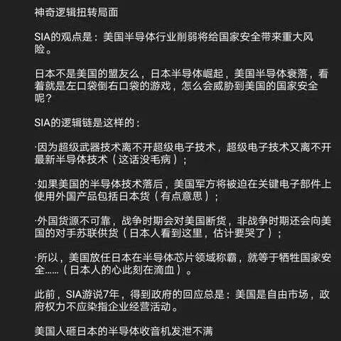 阴明于2019-05-21 08:52发布的图片