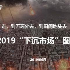 MobTech开发者于2019-06-17 14:59发布的图片