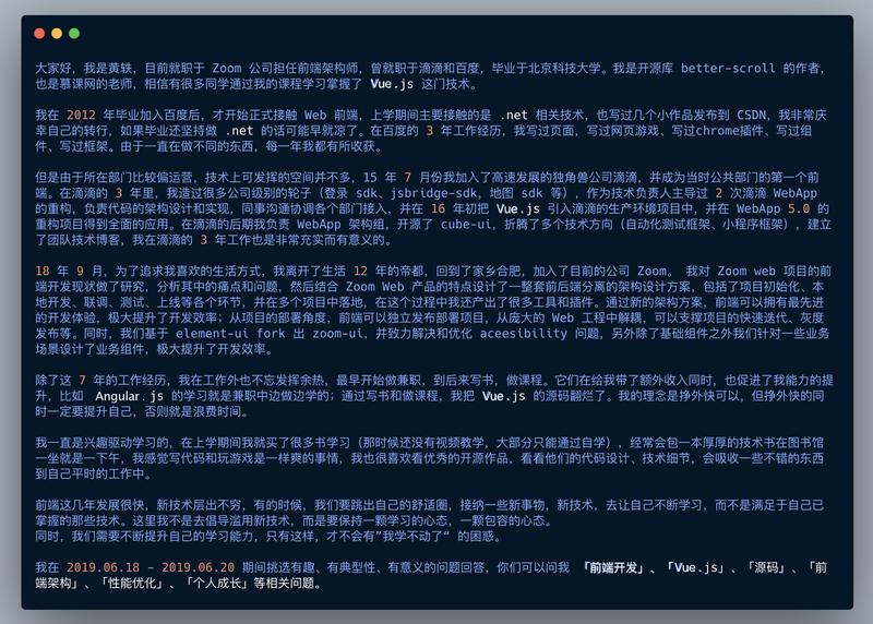 黄轶于2019-06-17 21:47发布的图片