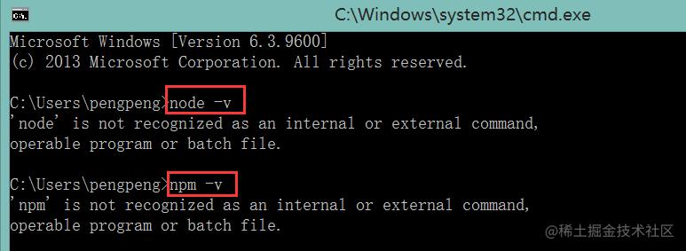 'node'不是内部或外部命令,也不是可运行的程序或批处理文件,'npm'不是内部或外部命令,也不是可运行的程序或批处理文件