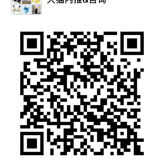 大大花猫于2019-07-26 17:05发布的图片