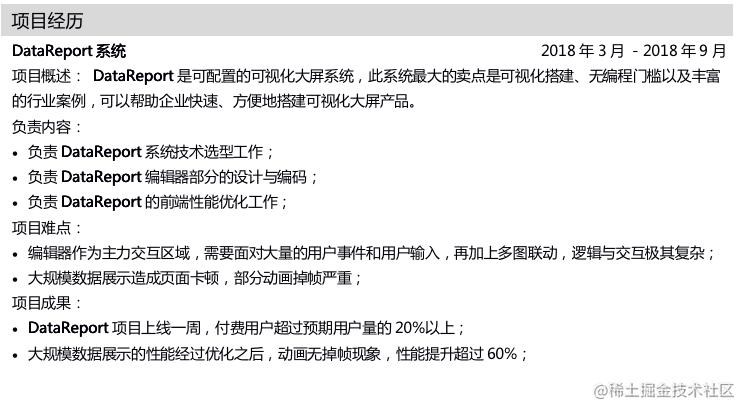 2019-07-03-09-47-50