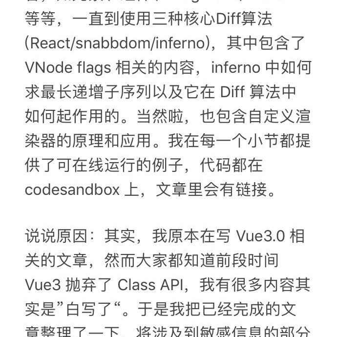 hcysunyang于2019-07-05 19:39发布的图片