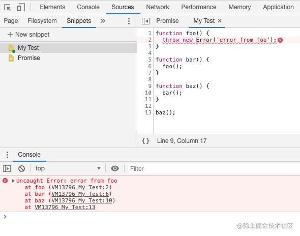 示例二:error from foo