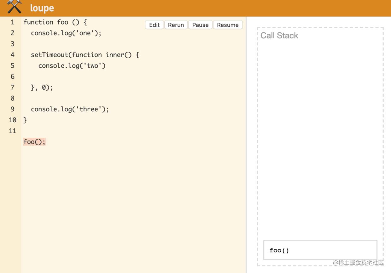 第1步:调用foo函数