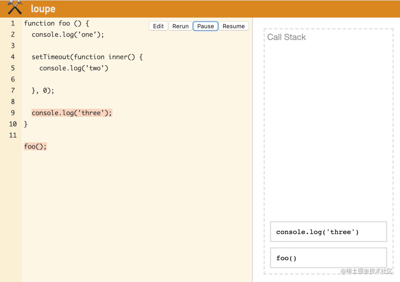 第6步:foo调用console.log函数