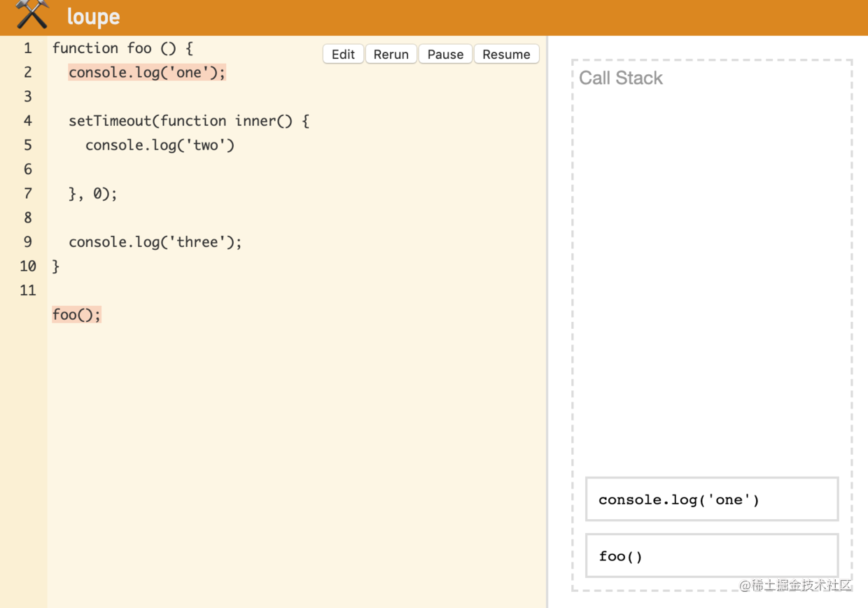 第2步:foo调用console.log函数