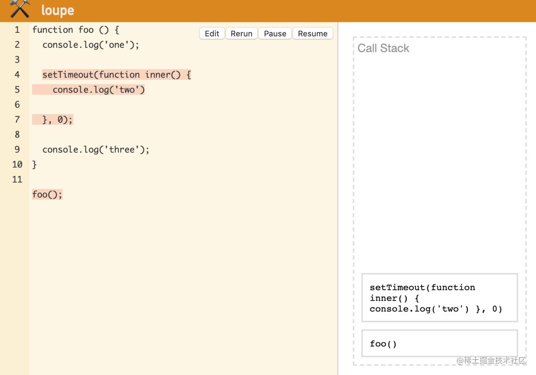 第4步:foo调用setTimeout函数