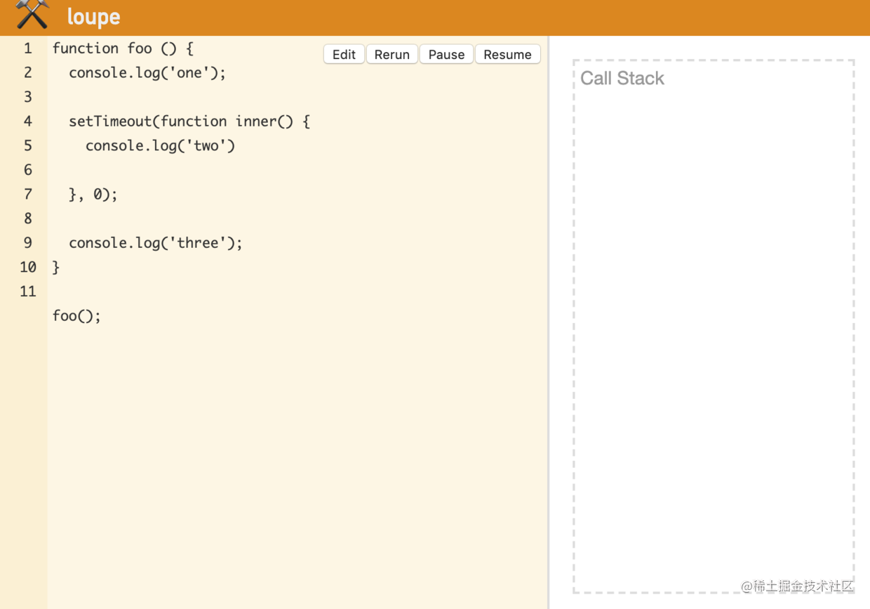 第8步:foo函数执行完毕