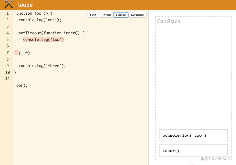 第10步:inner调用console.log函数