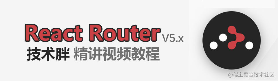 React-Router