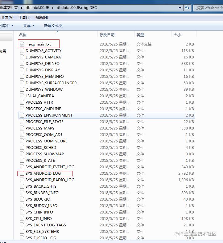 db 文件解压后部分内容