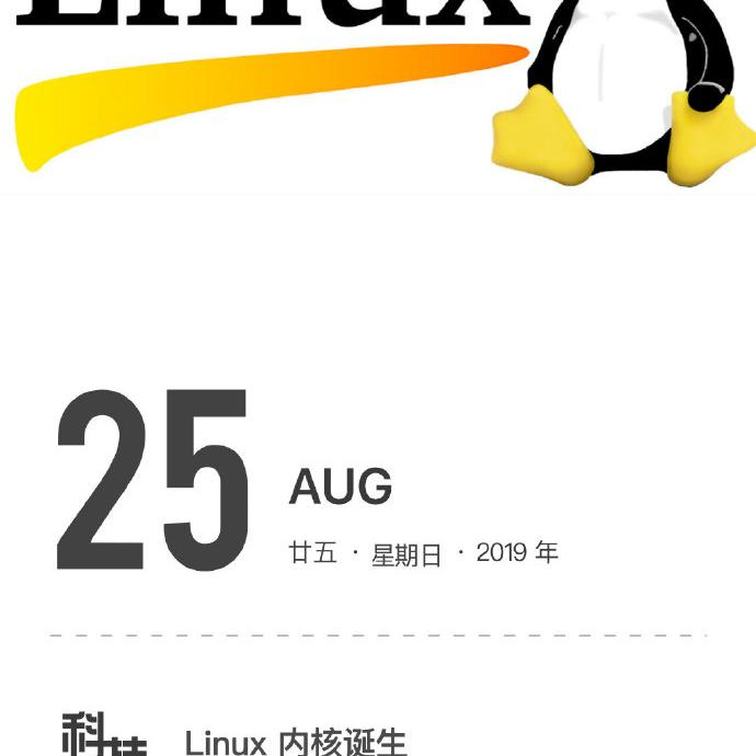 互联网趣闻于2019-08-25 10:32发布的图片