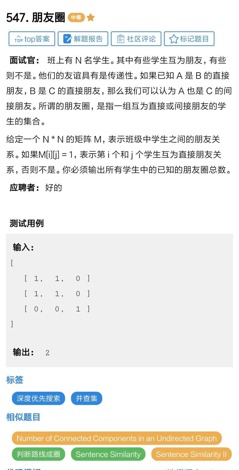 时光__于2019-08-26 08:59发布的图片