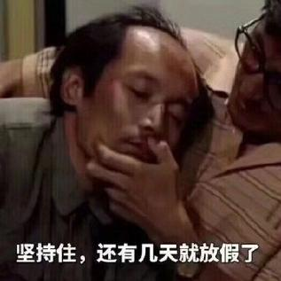 Mr_Wang于2019-09-10 17:48发布的图片