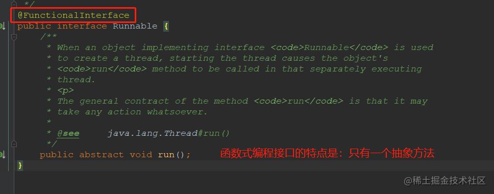 函数式编程接口只有一个抽象方法