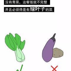 广州芦苇科技web前端于2019-09-17 08:52发布的图片
