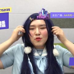 广大陈奕迅于2019-09-29 18:41发布的图片