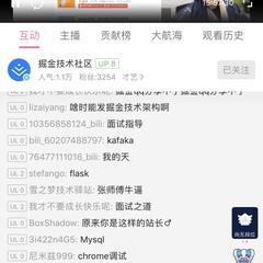 林_小猫于2019-09-29 18:59发布的图片