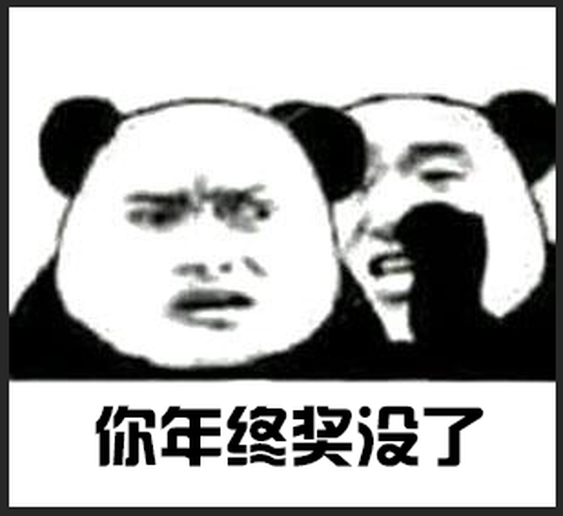 GannonSun于2020-01-17 17:33发布的图片