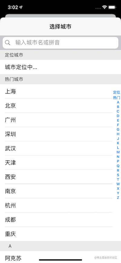 iOS13-PresentViewController.png