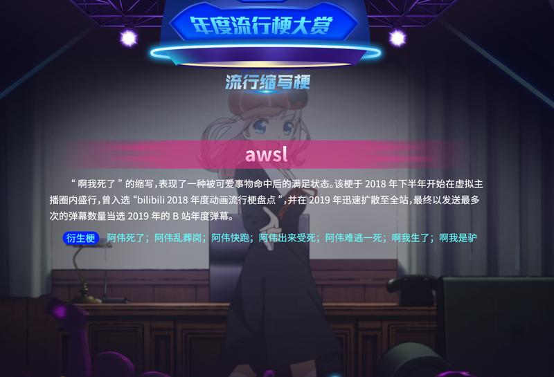 AWeiLoveAndroid于2020-01-09 00:57发布的图片