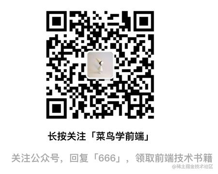 https://p1-jj.byteimg.com/tos-cn-i-t2oaga2asx/gold-user-assets/2020/2/3/1700919fb9a285de~tplv-t2oaga2asx-image.image