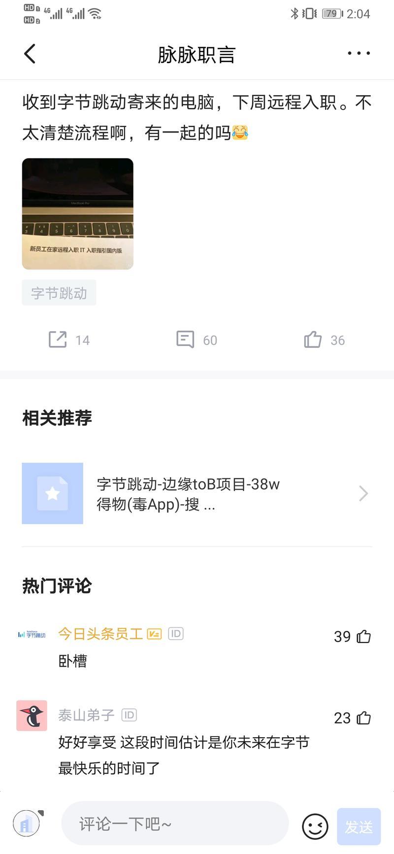 恋猫de小郭于2020-02-08 14:07发布的图片