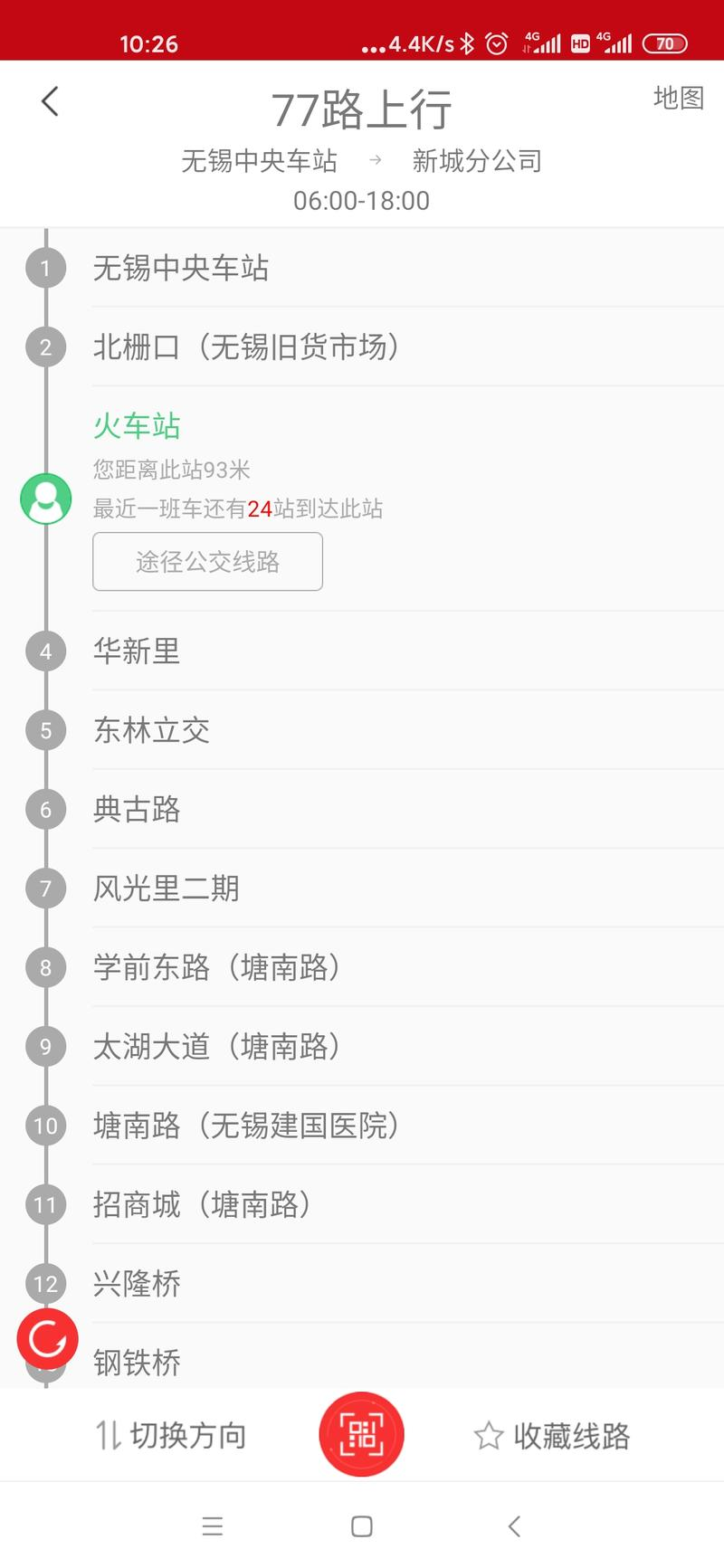 宇润于2020-03-16 10:54发布的图片
