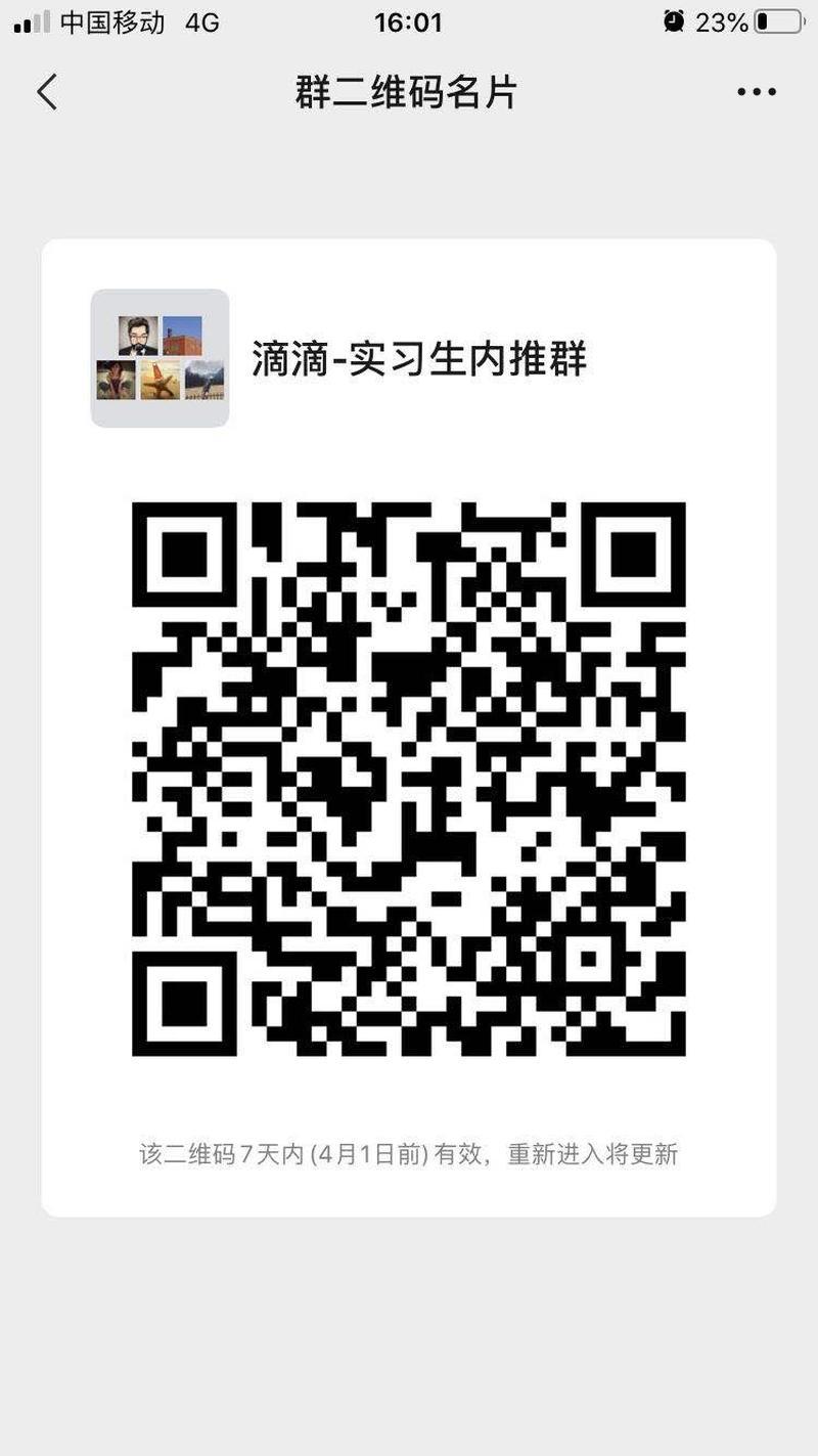 寒东设计师于2020-03-26 07:57发布的图片