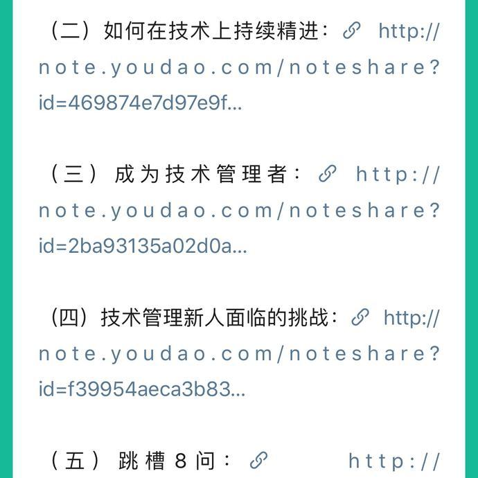 顾林海于2020-04-10 21:26发布的图片