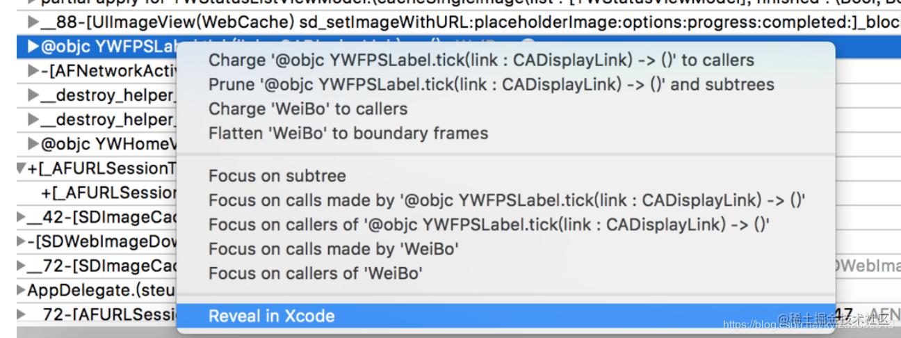 右键就可以打开Xcode自动定位