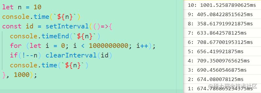 setInterval代码演示