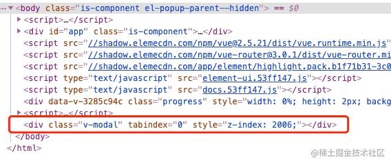 element代码截图