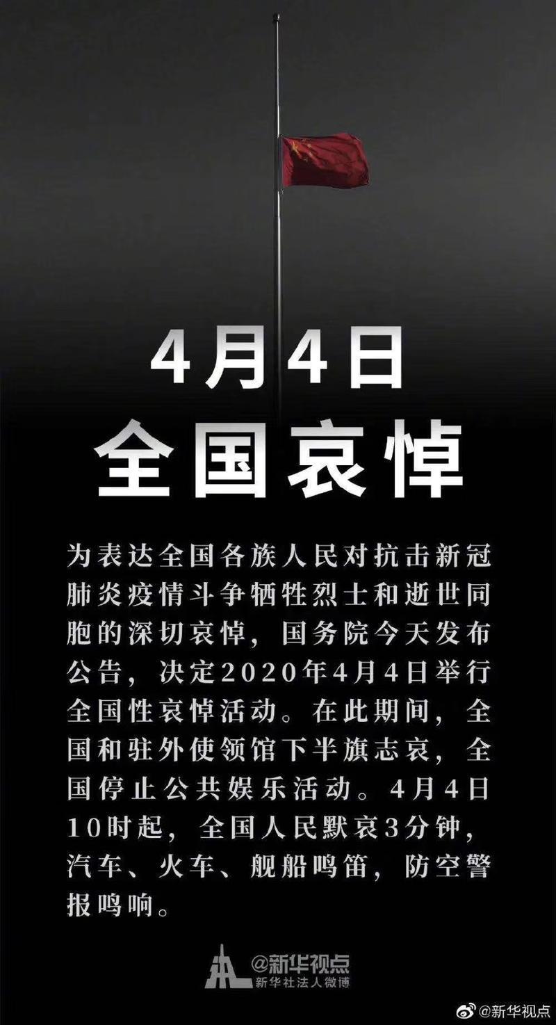 郑昊川于2020-04-03 15:22发布的图片