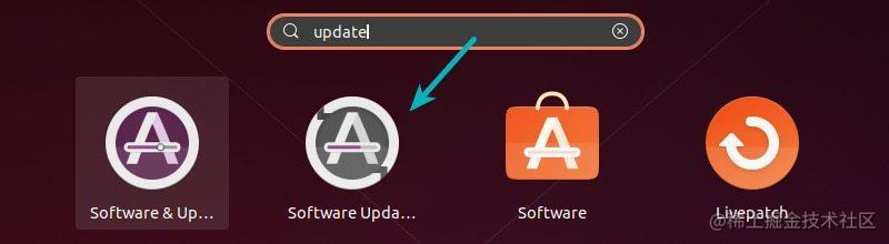 Ubuntu 20.04 的软件升级器