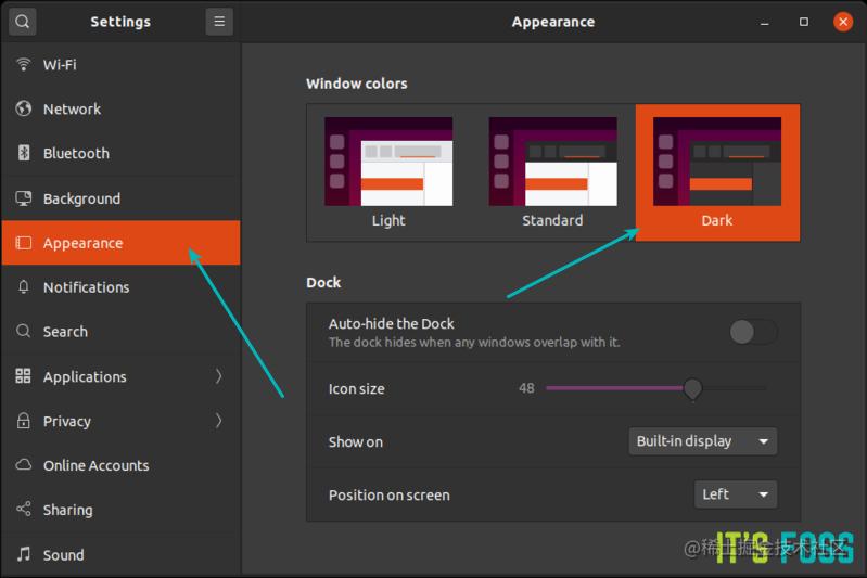 开启夜间主题 Ubuntu