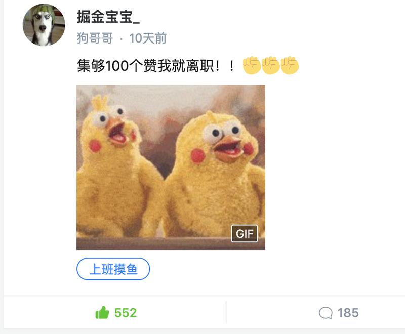 掘金宝宝_于2020-05-18 09:15发布的图片