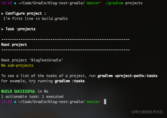 gradlew-projects