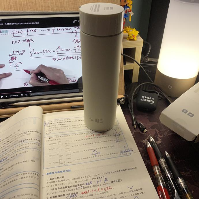 布拉德特皮于2020-07-25 09:34发布的图片