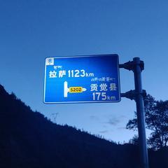 两双筷子于2020-07-05 08:17发布的图片