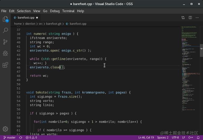 Code OSS screenshot