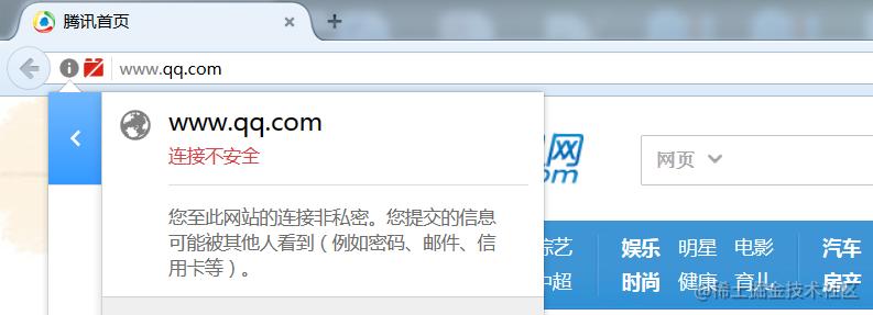火狐浏览器安全提示
